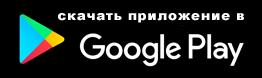 © Инстакрым - Доска объявлений от частных лиц и компаний